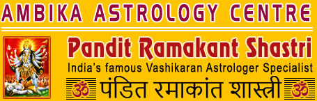 indian vashikaran specialist in india punjab ludhiana black magic kala jadu pandit ramakant shastri