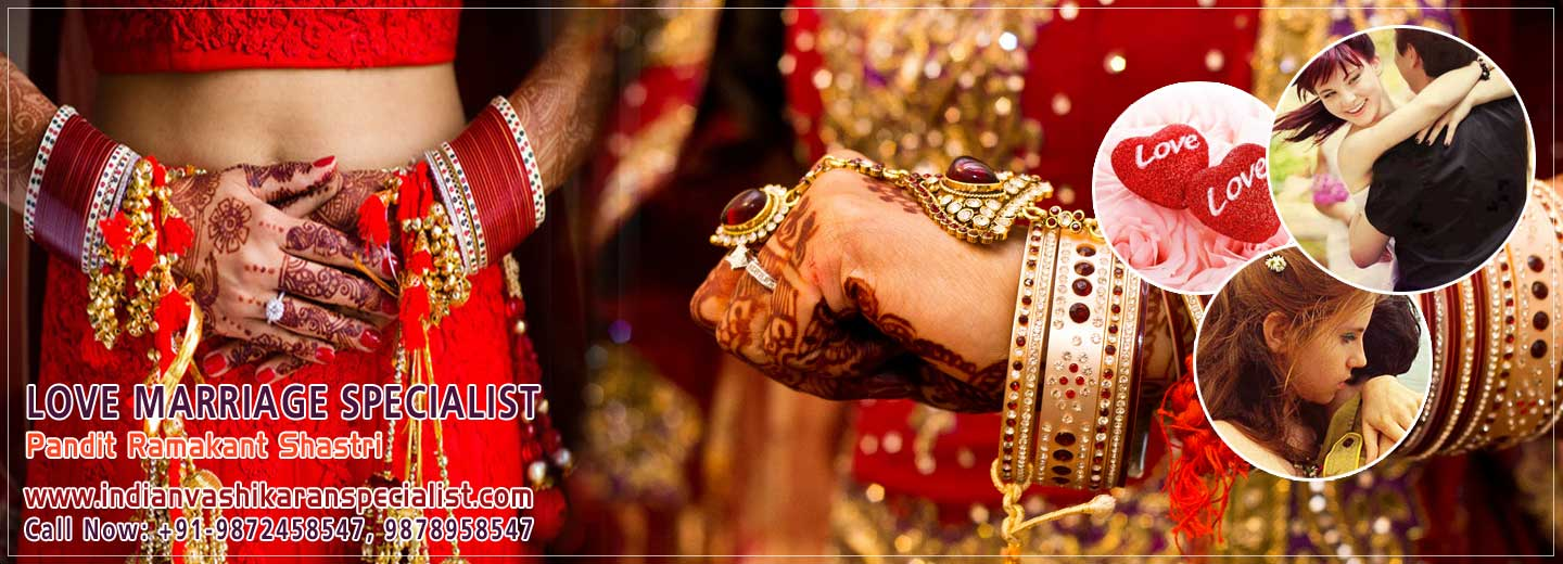 love marriage specialist love guru get your love back with vashikaran specialist in india punjab ludhiana