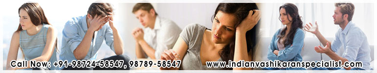 Husband Wife Problem Solutions with Vashikaran in India Punjab