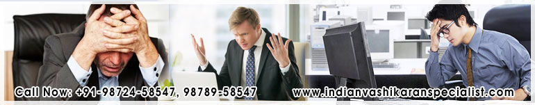 Business Loss Solutions Business Problem Solutions in India Punjab