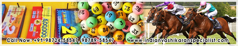 Lottery Number Guess Prediction & Solutions in India Punjab