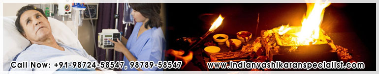 Health problem solution with astrology & jyotish in India Punjab